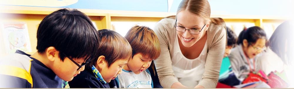 Epik English Program In Korea Eligibility
